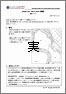20101013_実務クラス課題.jpg