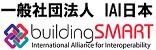 IAI_buildingSMART_logo_small.png